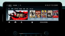 iQIYI Provides In-Vehicle Entertainment Solution for Ford's New SYNC+ Infotainment System, Powered by Baidu