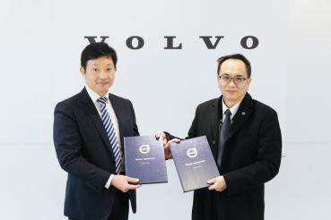 匯豐汽車集團成立匯勝汽車加入VOLVO經銷體系 2021年1月1日起 攜手深耕雲嘉南車市