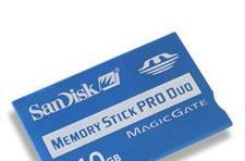 Deal of the Day: 1GB Memory Stick for $10 at Buy.com