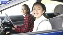 越嚟越多人覺得租車揸抵過養車 立即搜尋【租車】了解租金