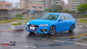 【試駕報導】潮車祖師爺!Audi A4 Avant 40 TFSI S line