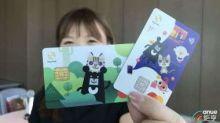 地價稅11月開徵 銀行推刷卡分期零手續費搶市