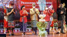 Pesta Kesenian Bali 2021, Pemantik Bangkitnya Kreativitas Pelaku Ekraf