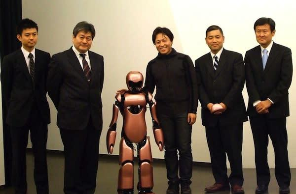 Nippon Institute of Technology unveils educational humanoid robot