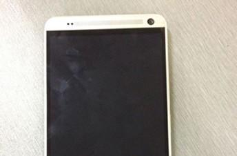 HTC One Max reportedly surfaces in photos with 5.9-inch display