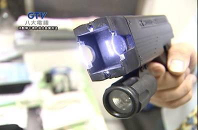 """Anti-violence"" electrode shock gun brings the (non-lethal) pain"