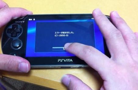 Vita launch issues in Japan result in apology, software update [update]