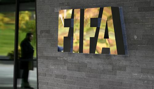 International: FIFA macht 2016 Rekordverlust von 347 Millionen Euro
