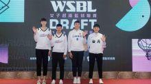 WSBL/台電狀元籤 陳孟欣當狀元