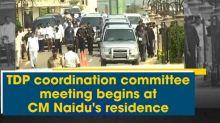 TDP coordination committee meeting begins at CM Naidu's residence