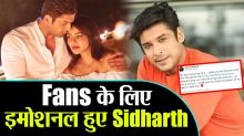 Siddharth Shukla expresses his emotional after fans response on his Song First Look