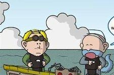 Sunday Morning Funnies: Where the engines are
