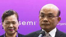 蘇貞昌施政報告受阻 批國民黨阻撓出爾反爾