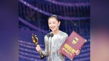 Zhou Dongyu wins Best Actress at Golden Rooster Awards