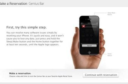 Apple now asking potential Genius Bar customers to reboot iPhone before making an appointment