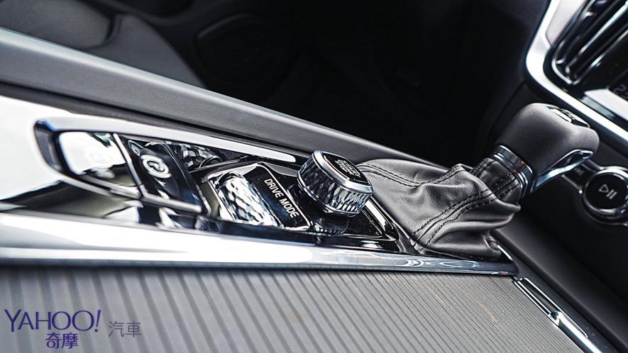 北歐第60號沉靜二部曲-邁向物質主義的終焉!2019 Volvo V60 T4 Momentum蘭陽試駕 - 8