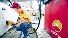三油股同放榜 中石油盈利增九倍