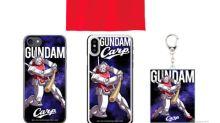馬沙打棒球 「広島東洋カープ×機動戦士ガンダム」產品本月推出