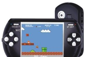 Engadget's ultimate fake PSP collection