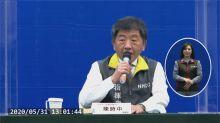 快新聞/陳佩琪批「硬拗」電郵示警WHO 陳時中:無法強迫大家都讀懂信