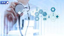 醫療費用不斷上升 比較保險保障!立即搜尋危疾保險