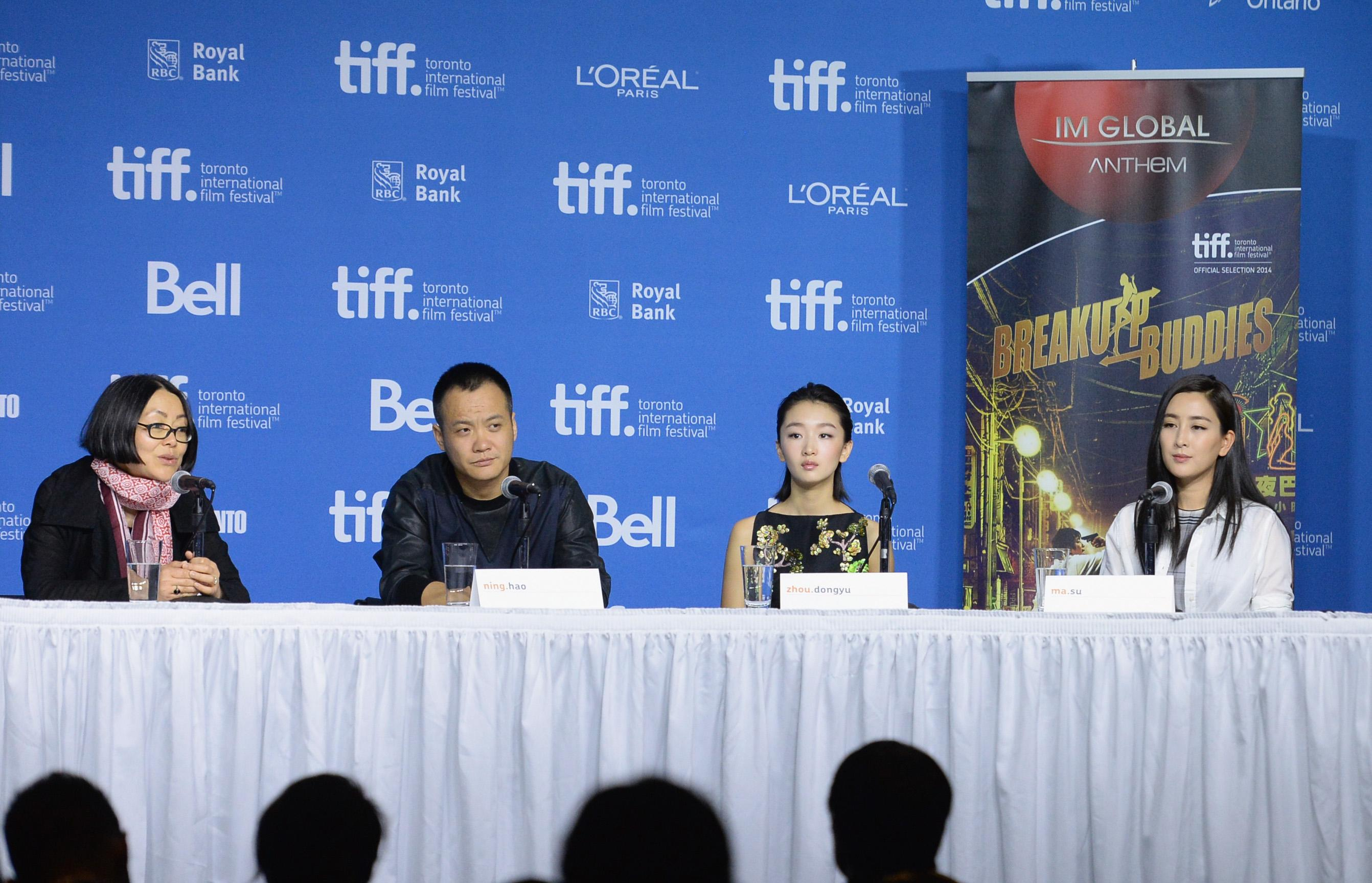 Director Sees Road Movie A Fit For Car Culture Gripped China
