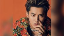 Beauty brand KANS announces end of relationship with Kris Wu
