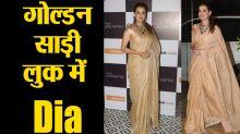 Dia Mirza looks beautiful in Golden Saree at producer Ramesh Taurani's birthday bash