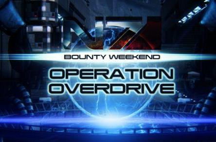Mass Effect 3 enacts Operation Overdrive this weekend