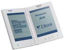 Sony, Panasonic, others to launch cross-platform e-book service, later this year