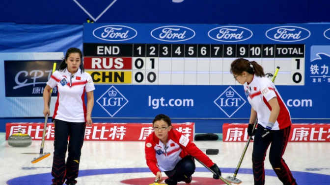 Chinese curlers already under pressure for Beijing 2022