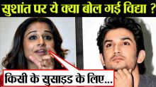 Sushant case: Vidya says no one can be blamed if someone decides to take their life