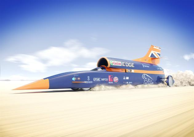 World's fastest car to make 'slow' debut in the UK