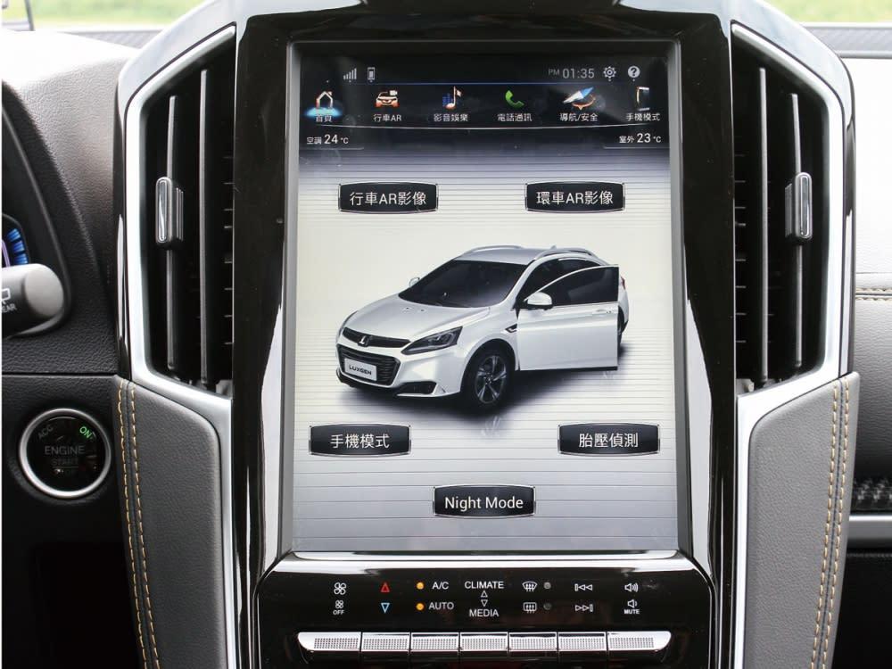 12吋多功能 HD觸控式中控螢幕,具備有AR View系統及APA智駕輔助停車等先進配備。