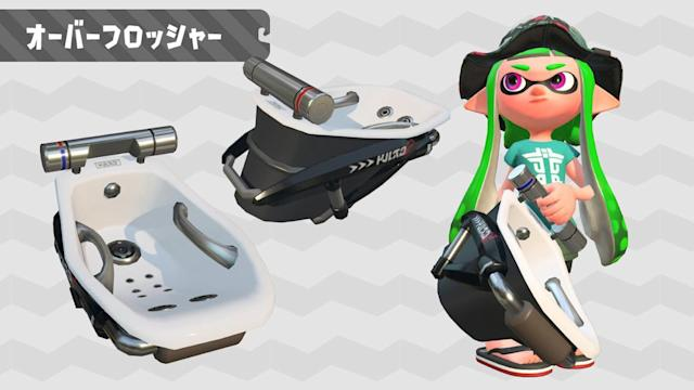Splatoon 2's new weapon looks like a toilet