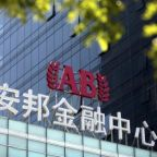 Chinese government takes over troubled insurance giant Anbang