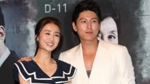 Park Ha-sun gives birth to first child