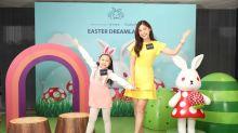 【親子好去處】康怡廣場 X Rabbit Mint打造復活節夢幻世界