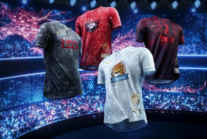 Nike League of Legends