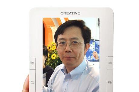 Creative working on Zii-based MediaBook with color touchscreen, e-book slant