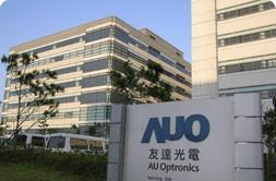 AUO scores patent lawsuit decision over LG Display