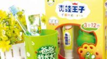 【1259】中國兒童護理授出9500萬元貸款 年息16厘