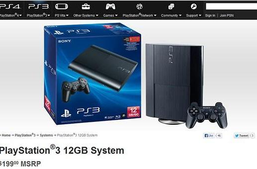 12GB PlayStation 3 now available at Sony's US online store for $200