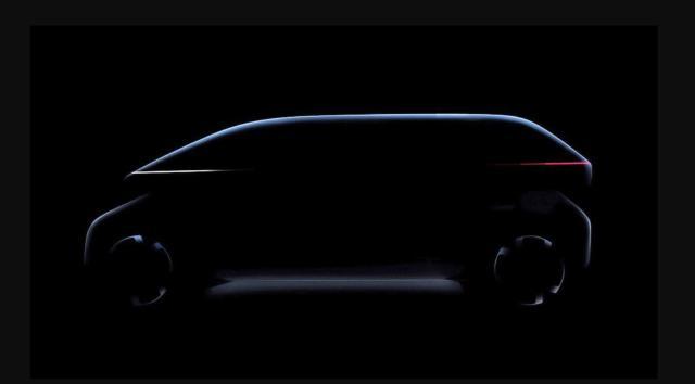 Faraday Future pins hopes on China-exclusive EV