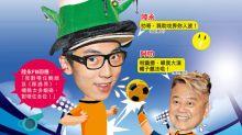 陸永台慶窒阿叻 傳中途被「照肺」 觀眾撑︰搞氣氛啫!