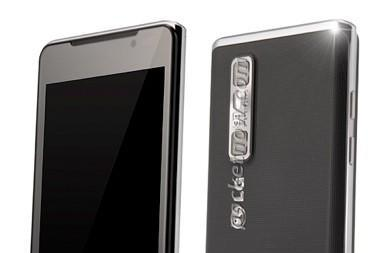 Is this an image of the LG Optimus 3D 2?