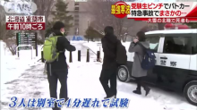 【有片】為市民服務都有爭議?日本列車出意外 警車送考生去試場