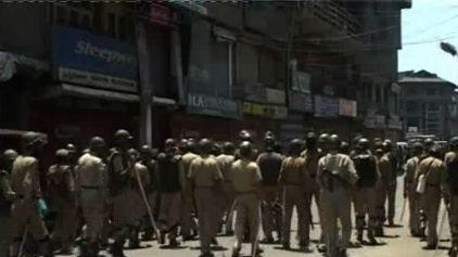 Clash between police and JKLF supporters, 5 injured