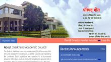 JAC Class 12 Admit Card 2020 Released