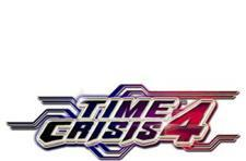 EB Games wants to sell you PS3 Time Crisis with gun